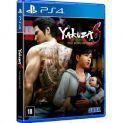 Yakuza 6 The Song of Life – PlayStation 4